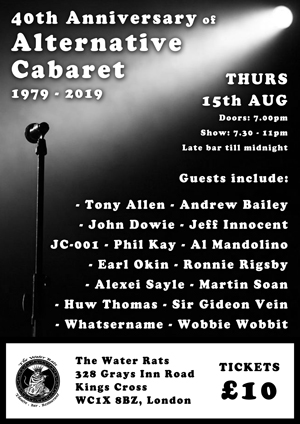 alternative-cabaret-40th-anniversary